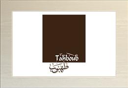 Tahboub Home